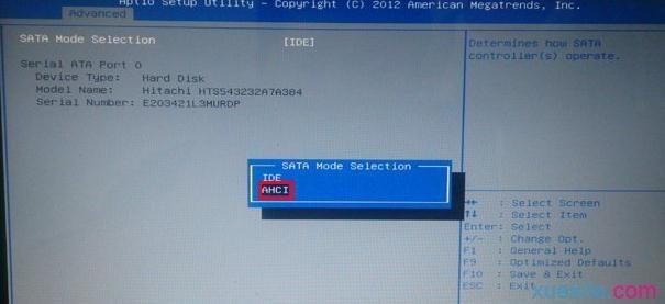 win7电脑出现0x0000007b蓝屏代码怎么解决_