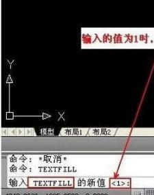 win7系统打印cad下载字体都变成使用了cad空心图块图片