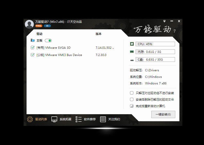 青苹果系统 Ghost Win7 SP1 X86 纯净版V2019.11 OS-第2张