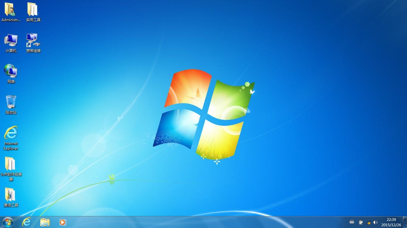 青苹果系统 Ghost Win7 SP1 X64 纯净版V2019.11 OS-第3张